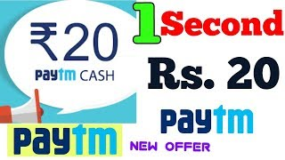 1 Second में मिलेगा 20₹ Paytm में Direct | No work ( FREE FREE ) || With Proof ||