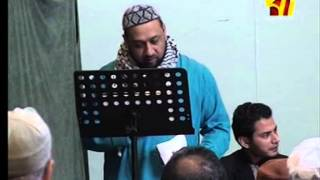 Tafsirul Quran Mahfil 2014 Bangla Tv News