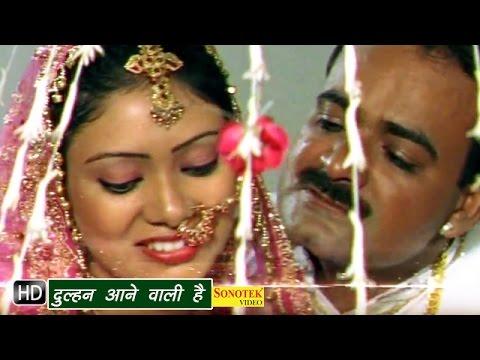 Xxx Mp4 Dulhan Aane Wali Hai Megha Mehar Movies Songs Haryanvi Song 3gp Sex
