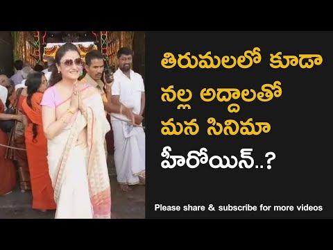 Tamil Actress Sonia Agarwal and Music Director SS Thaman Spotted in Tirumala