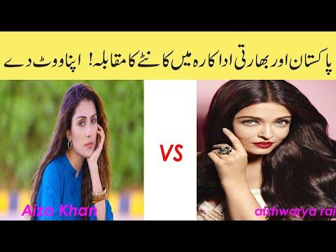 Aiza Khan VS Aishwarya Ria