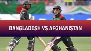 Afghanistan VS Bangladesh |  Afghanistan gave target of 256 runs to  Bangladesh to Win