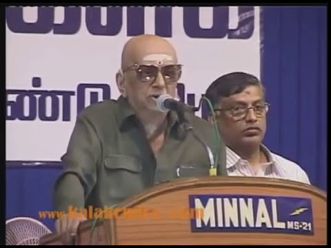 Xxx Mp4 Narendra Modi Speech In Cho Thuglak 42nd Anniversary 2012 3gp Sex
