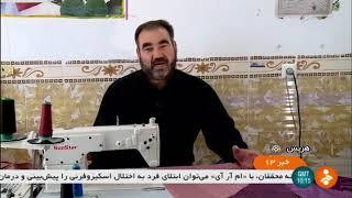 Iran Karam-Javan village, Heris county, People, Workshop & Agriculture مردم روستاي كرم جوان هريس