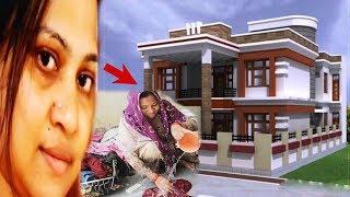 ঢাকায় কাজের বুয়া গ্রামে কোটি টাকার সম্পদ !! কি করে এই মহিলা দেখুন ! Bangla News
