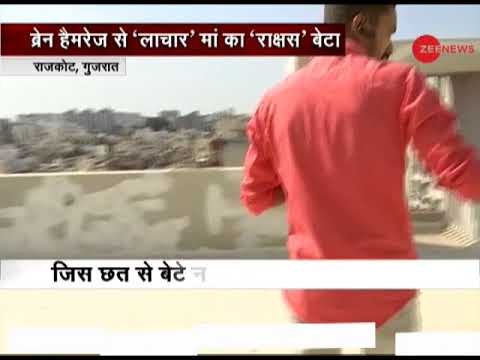 Watch this report from the roof where son threw his mother