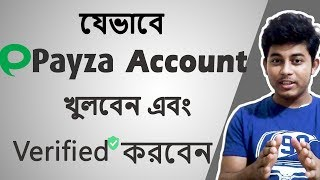 How To Create Payza Account And Verified Payza 2017 Bangla Tutorial