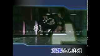 [KTV]飛輪海 動脈