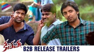 KESHAVA Back 2 Back Release Trailers | Nikhil | Ritu Varma | Isha Koppikar | Telugu Filmnagar