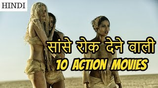 Top 10 Action Movies Of Hollywood | In Hindi