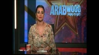 """عرب وود l حقيقة إقتباس فيلم """"القرد بيتكلم"""" من فيلم أمريكي .. عمرو واكد يرد"""