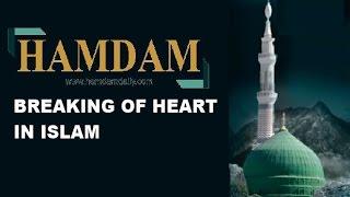 Breaking Of Heart In Islam - Islamic Video