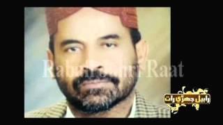 Mukhtiar Ali sheedi death story by Irshad jagirani.Editor babar jagirani