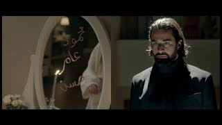 حلم جديد لـ هالة .... يا ترى إيه علاقة ( محمود عامر حسن ) بسامح الخربوطلي ؟!!#رسايل