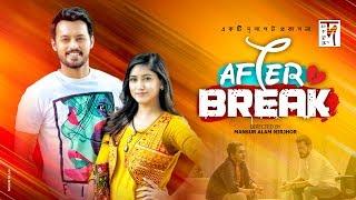 New Bangla Natok 2019 | After Break | Irfan Sajjad | Safa Kabir | Bangla Natok