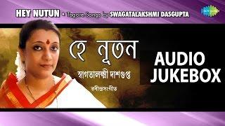 Best Tagore Songs by Swagatalakshmi Dasgupta | Old Bengali Songs | Audio Jukebox