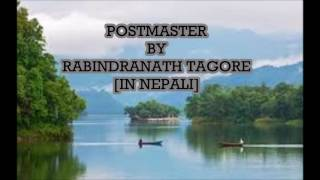 POSTMASTER  BY  RABINDRANATH TAGORE  [IN NEPALI]