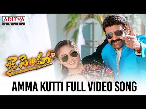 Xxx Mp4 Amma Kutti Amma Kutti Full Video Song Jai Simha Video Songs Balakrishna Natasha Doshi KS Ravi Kumar 3gp Sex