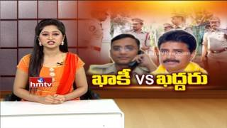 TDP Leaders Overaction | Tanuku MLA Radha Krishna Vs SI | Special Focus | HMTV