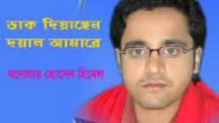 Dak Diyachen Doyal Amare- Manwar Hossain Himel