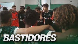 Bastidores - Goiás 2 x 0 Atlético-GO - Final - Goiano Sub-15