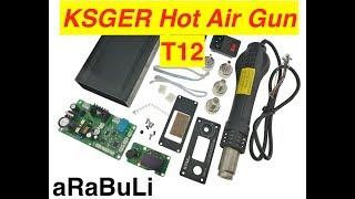 KSGER Hot Air Gun T12 OLED LCD კარგი ფენი