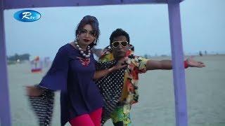 Jomoj 7 | Funny Scenes| Mosharraf Karim | Prova | Funny video | Rtv Drama | Rtv