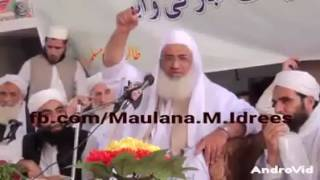 Pashto Bayan Mobile by Mulana Muhammad Idrees saheb