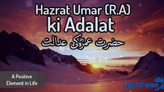 Hazrat Umar ki Adalat Must Watch by Maulana Tariq Jameel - Latest bayan