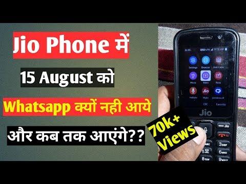 Xxx Mp4 Jio Phone में 15 August को Whatsapp क्यों नहीं आये और कब तक आएंगे Information Jio Phone Whatsapp 3gp Sex
