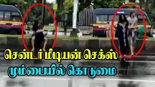 Viral video : Couple having sex on Road