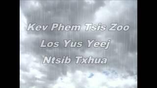 Zag Thoj- Tsis Muaj Kwv Tij (HD)
