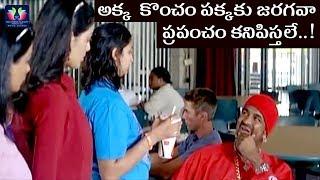 Vennela Kishore Restaurant Comedy Scene - Vennela Movie    Telugu Comedy Scenes    TFC Comedy