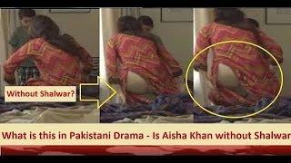 Pakistani Actress Ayesha Khan Most Awkward Dress in Pakistani Drama || Pakistani
