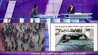 """قضية اليوم """"بي إن سبورت"""".. الشغب يضرب الدوري المغربي من جديد    مباراة الوداد و شباب الحسيمة   """