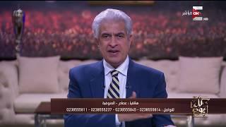 كل يوم - زواج القاصرات .. تدمير لإنسانية الفتيات في محافظات مصر