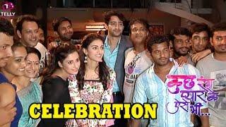 Shaheer Sheikh, Erica Fernandes Interview   Kuch Rang Pyaar Ke Aise Bhi 100 Episodes Celebration