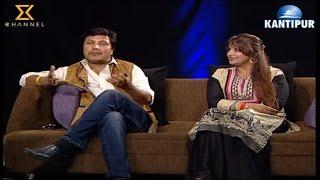 What the Flop 17 Oct - Deepak Raj Giri & Deepa Shree Niraula