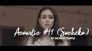 Monkey Temple - Acoustic #11 (Socheko) - Nepali Band (Official Music Video HD quality )