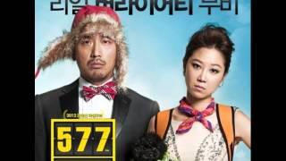 김정범 (Pudditorium) - We Will Make It Right (Feat. 안신애) [577 프로젝트 OST]