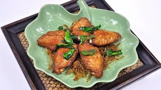 Fried Chicken Wings with Lemongrass (Thai Food) - Gai Tod Takrai ไก่ทอดตะไคร้