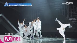 PRODUCE 101 season2 [단독/선공개] 2PM 10점 만점에 10점 1조 vs 2조ㅣ프로듀스101 시즌2 3화 미리보기 170421 EP.3
