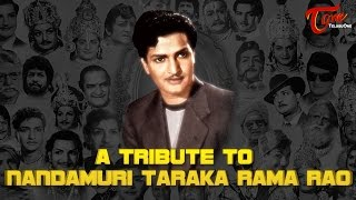 NTR 21st Death Anniversary Special Songs | A Tribute To Nandamuri Taraka Rama Rao