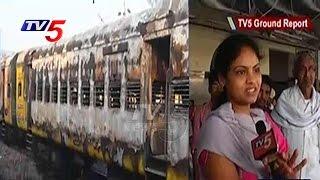Ground Report On Tuni Incident   TV5 News