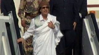 Moammar Gadhafi: Death of a Dictator