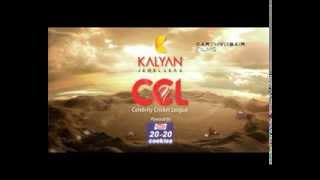 Celebrity Cricket League - CCL Promo