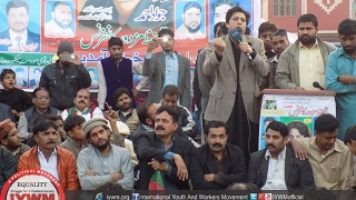 Jawad Ahmad addressing to Power Loom Workers Conference in Faisalabad on 31st January 2017