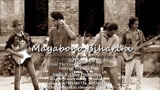 Mayabono Biharini Horini By Subhankar Biswas & Akash Biswas