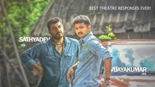 Best Theatre Response (Fans Celebrations) ever - Top 5 ! Thala Thalapathy Superstar Rajini