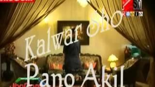Shaman Ali Mirali Wanji Chaos Ta Monkhan Album 130 new 2012.mpg